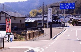 0224ichigo01.jpg