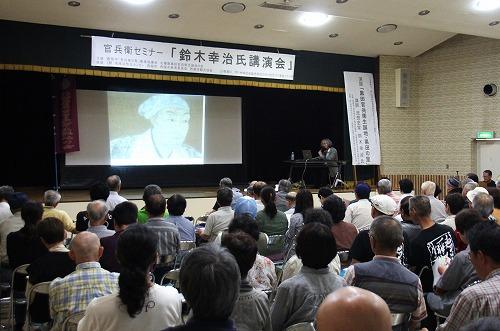 0911suzuki01.jpg