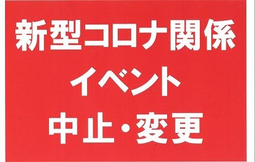 coronakokuchi01.jpg