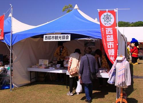 1505_fudoki02.jpg
