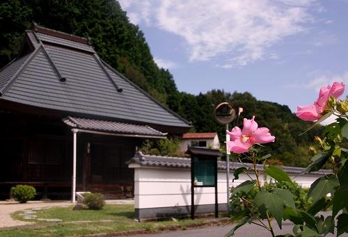 1509myoukaku02.jpg