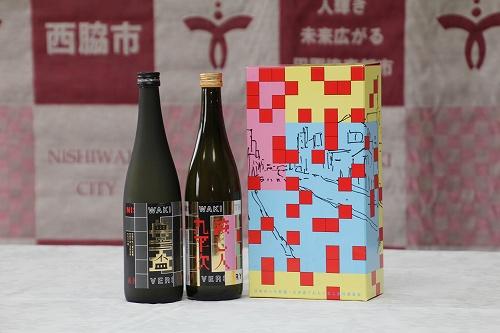 1510n-sake01.jpg