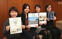 【まちかど情報】観光パンフレット充実&リニューアル!