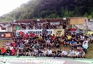【イベント案内】8/6(土)・7(日)「「ラジコン全日本選手権」が市内で開催!