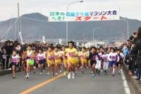 【イベント案内】参加者募集! 12/11(日)第39回「日本のへそ」西脇子午線マラソン