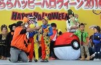 【イベント案内】10/28(日)開催!「日本のへそハロウィンin西脇」☆