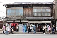 【イベント案内】5/26 第2回 「播博」開催!(中心市街地空き店舗)