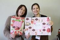 【グルメ情報】いちごのまち・西脇!いちごスイーツのパンフレットを発行