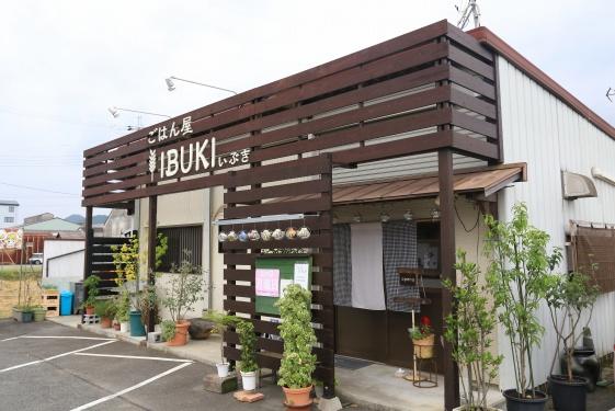 IBUKI・外観.jpg