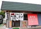 daisuke00.jpg
