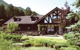 西脇市日本のへそ日時計の丘公園フォルクスガーデン