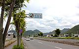 「日本のへそ・西脇市」標識