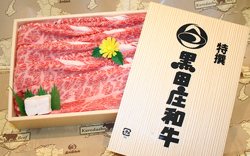 JAみのり特産開発センターの黒田庄和牛(すき焼き用)
