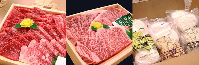 JAみのり特産開発センターの黒田庄和牛(焼肉用、ステーキ肉、コロッケ・メンチカツ)
