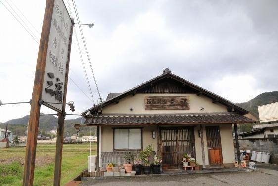 mifuku01.jpg