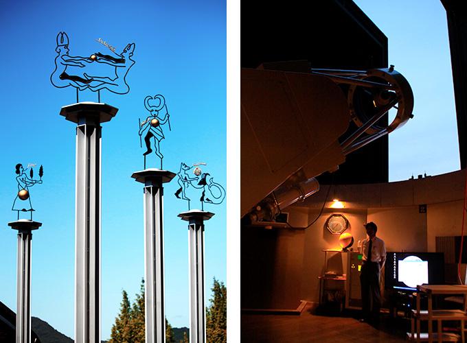 にしわき経緯度地球科学館テラ・ドームの「十二宮の星座オブジェ」と「夜の天体観測会」