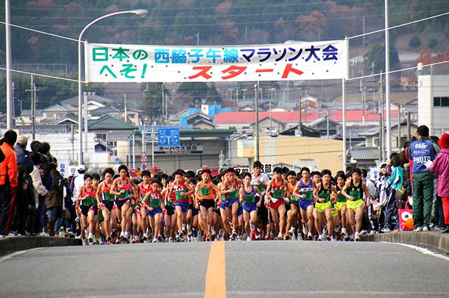 日本のへそ西脇子午線マラソン(スタート地点)