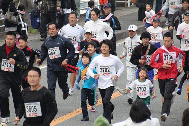 本のへそ西脇子午線マラソン(大会風景)