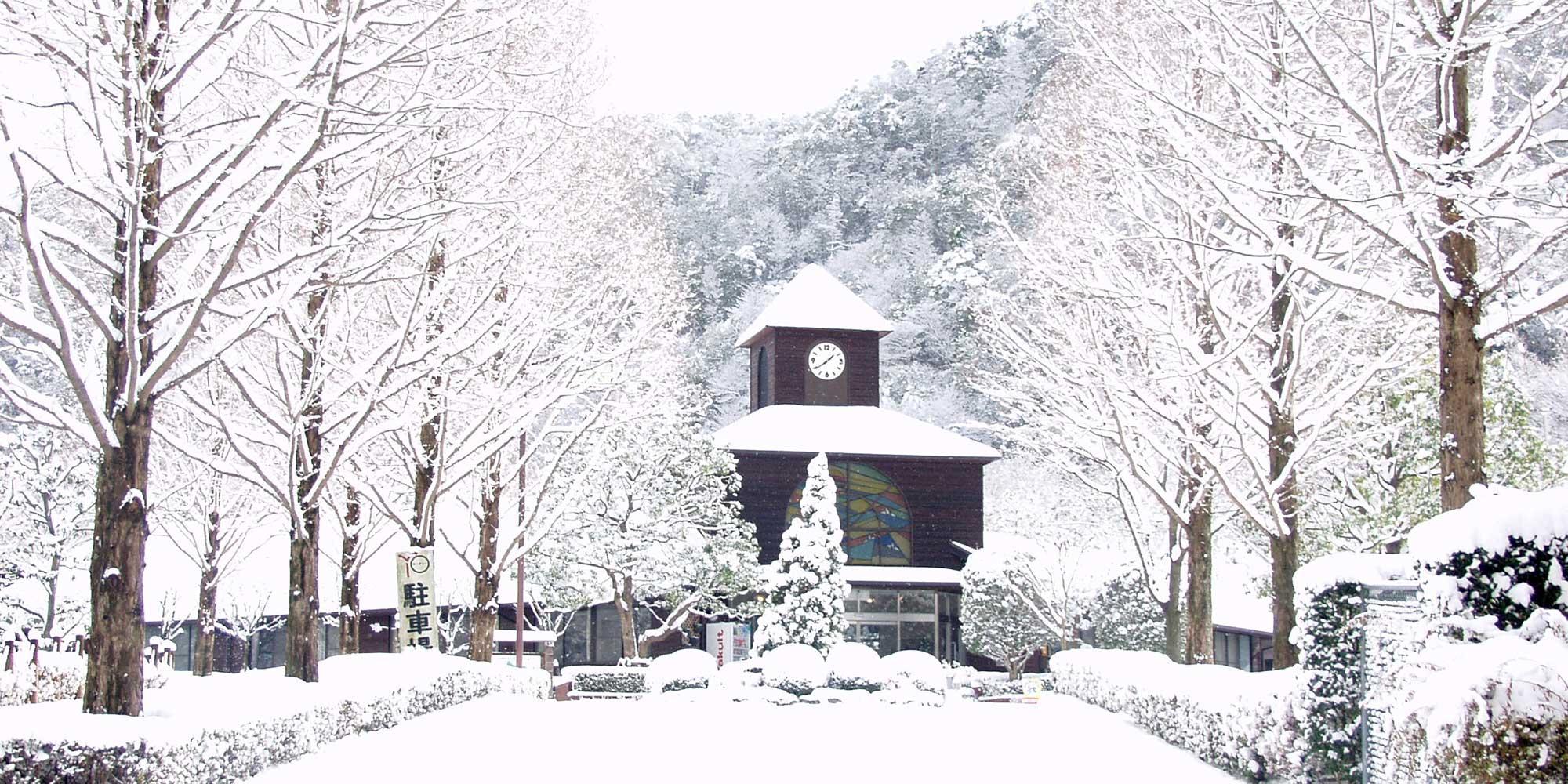 キャンプ・アウトドア施設 日本のへそ日時計の丘公園