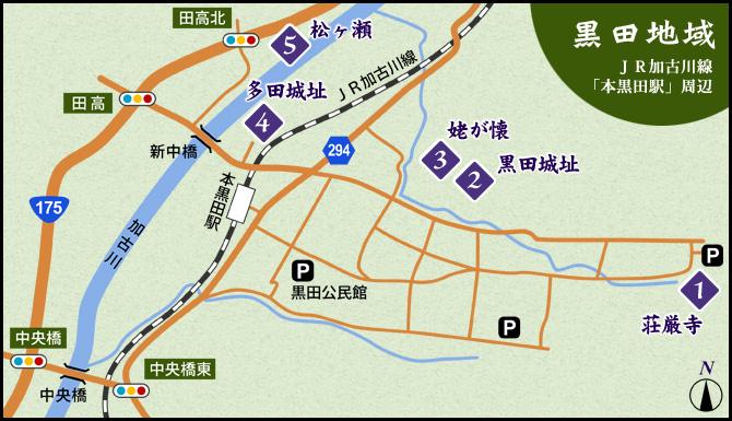 https://www.nishiwaki-kanko.jp/kanbee/images/map_kuroda.jpg