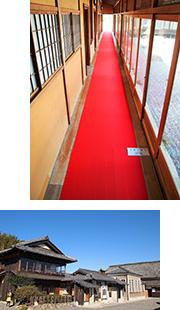 コヤノ美術館 西脇館
