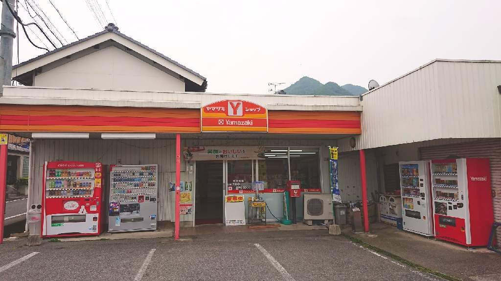 Yshop松本P1.jpg