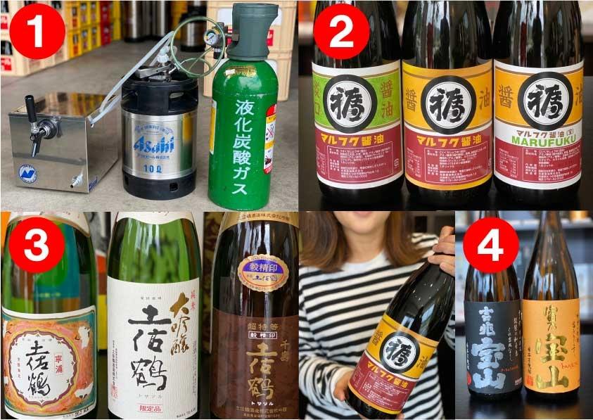 藤井酒販商品写真.jpg