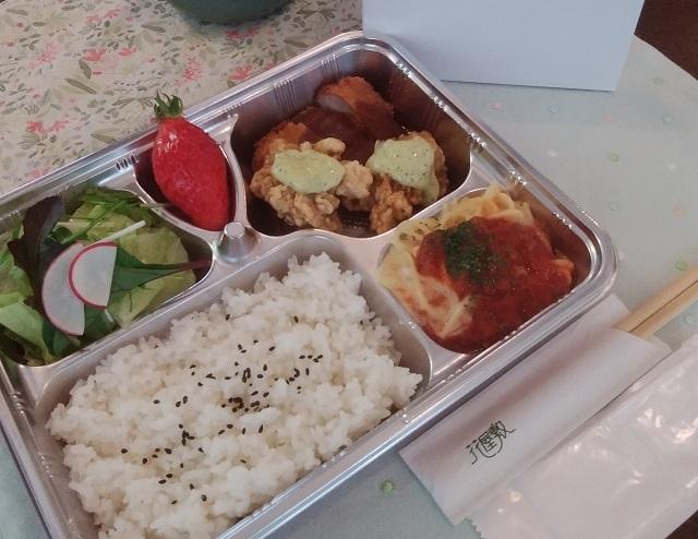 hanayashiki01.jpg